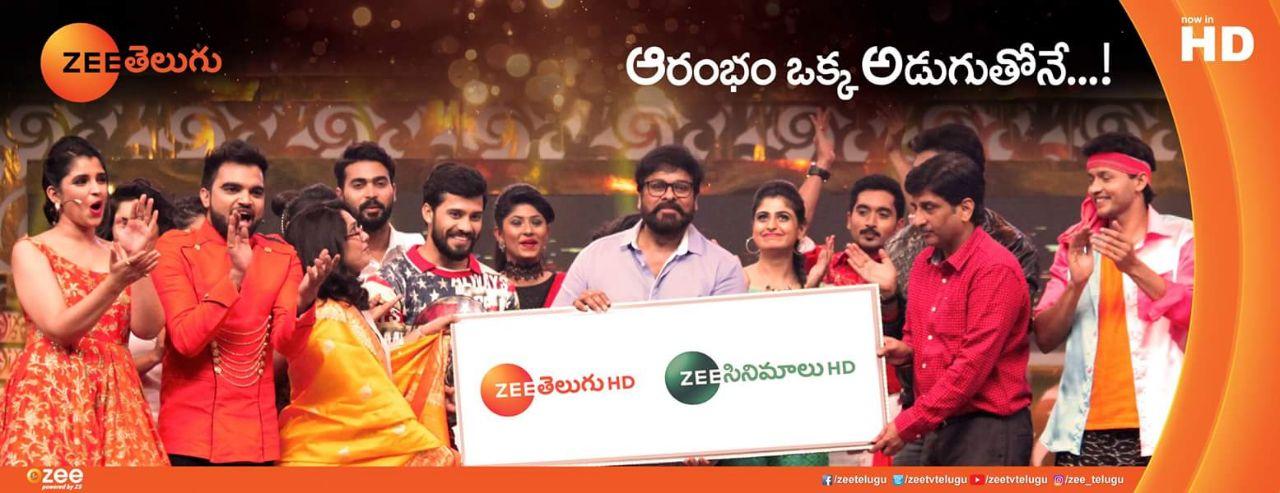 Zee launches Zee Telugu HD and Zee Cinemalu HD today