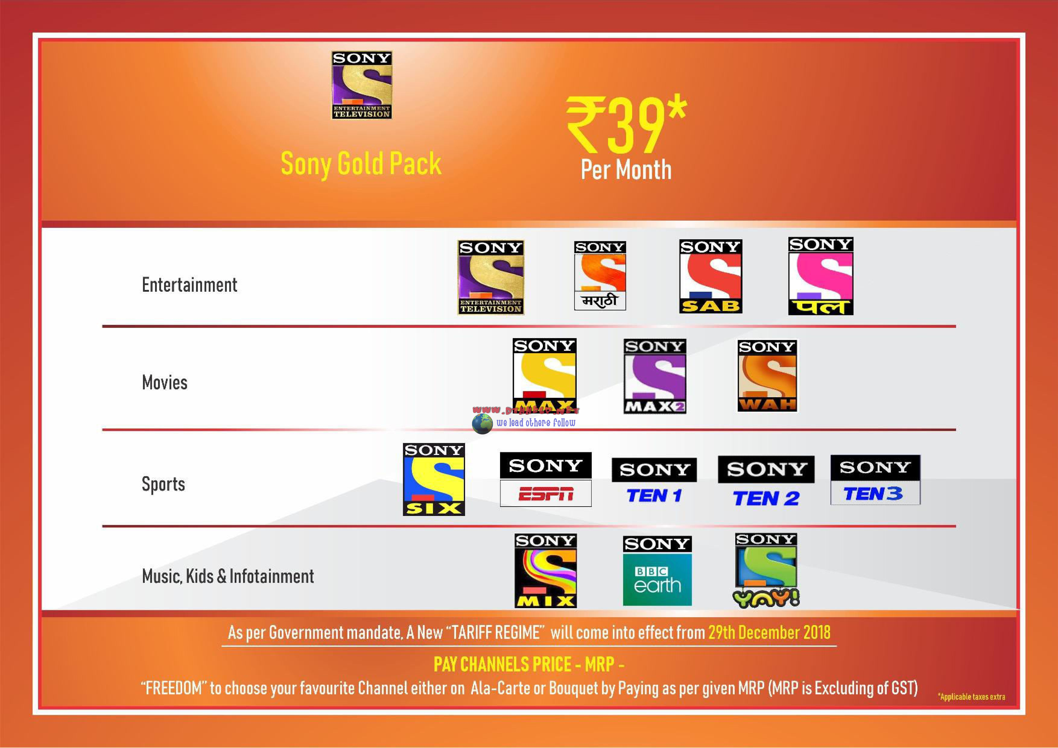 Sony Happy India marathi pack