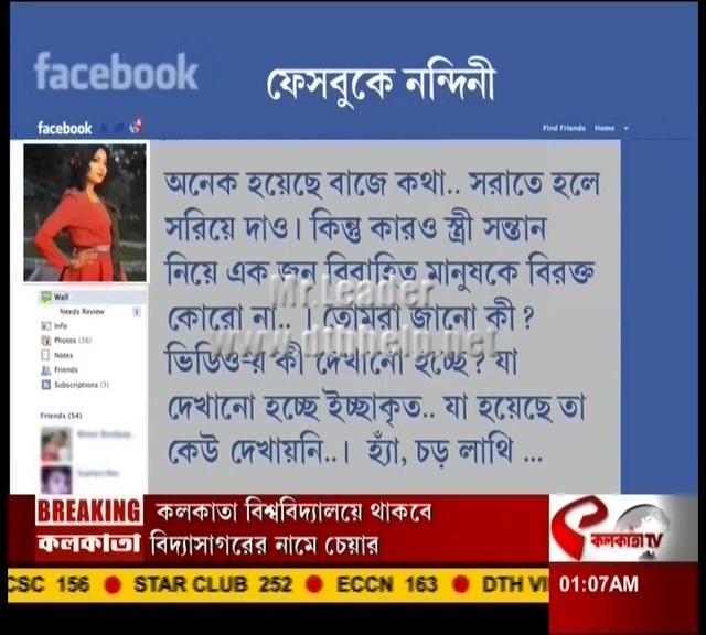 KOLKATA_TV-Rs_0_08-January-2019_01_06_56