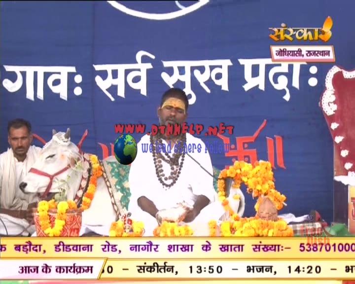 Sanskar TV added today on DD Free Dish (pics inside) on 15