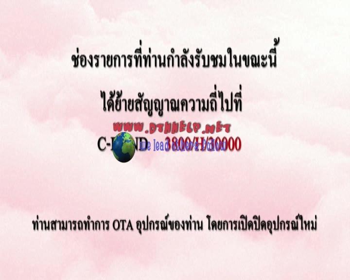 Topline_09-April-2019_17_40_01