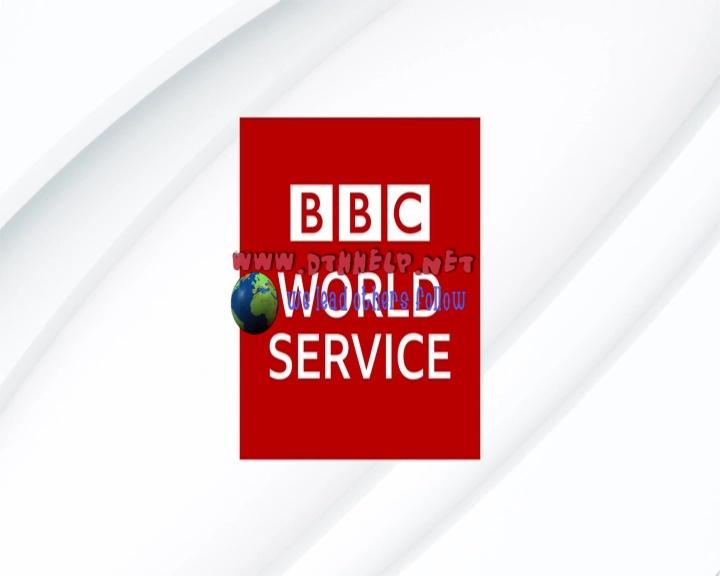 BBC_World_Service_05-July-2019_08_48_25