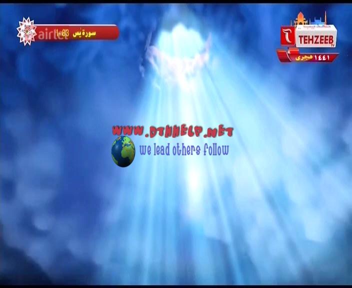 """Nameless 12651_13404"""" added today on Airtel Digital TV"""